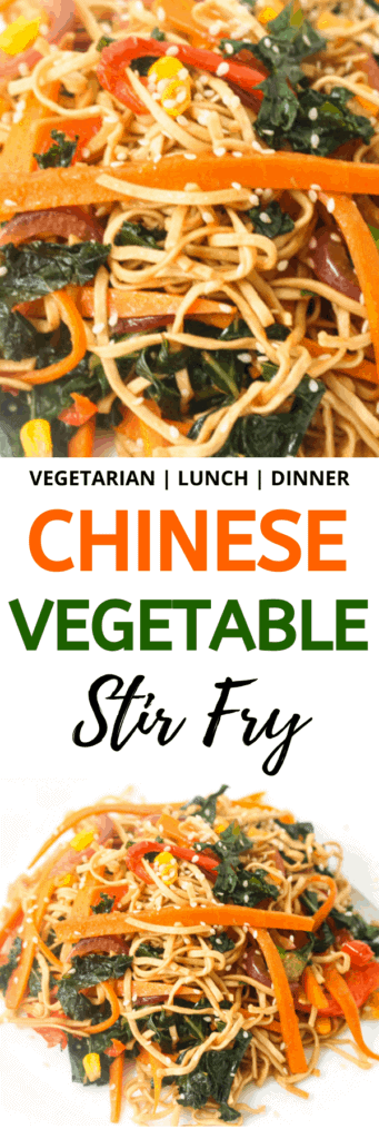 chinese-vegetable-stir-fry-recipe